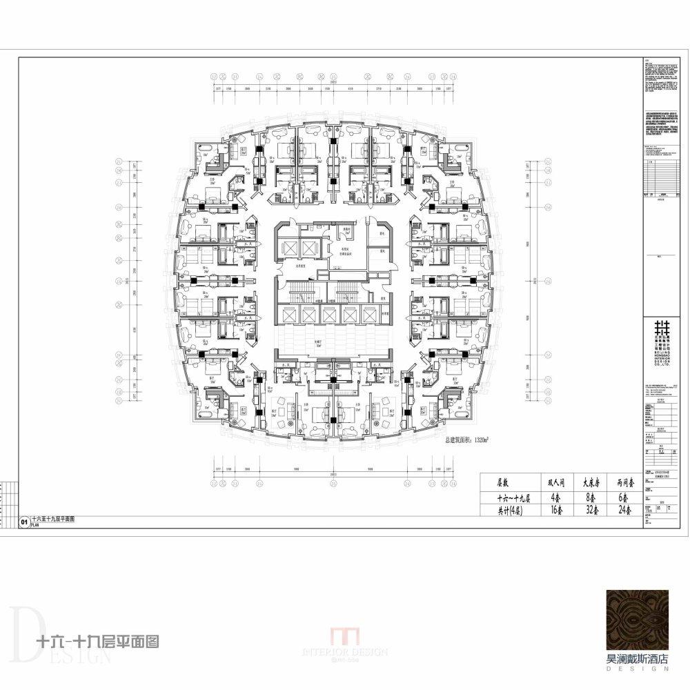 001-5十六-十九层平面图_2.jpg