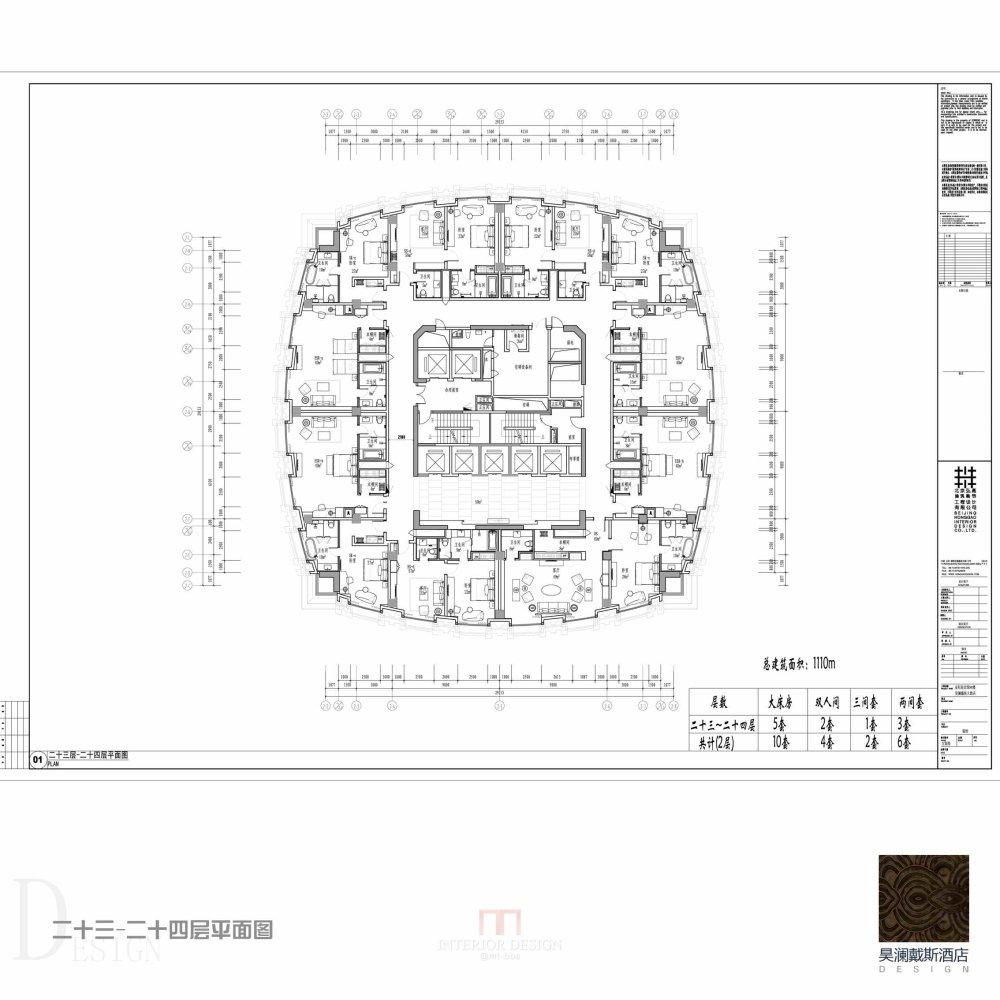 001-7二十三-二十四层平面图_2.jpg