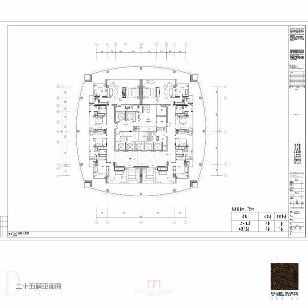 001-8二十五层平面图_2.jpg