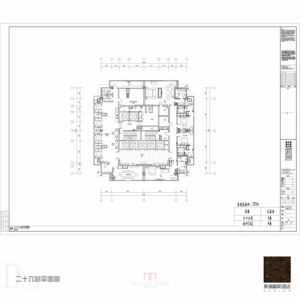 001-9二十六层平面图_2.jpg