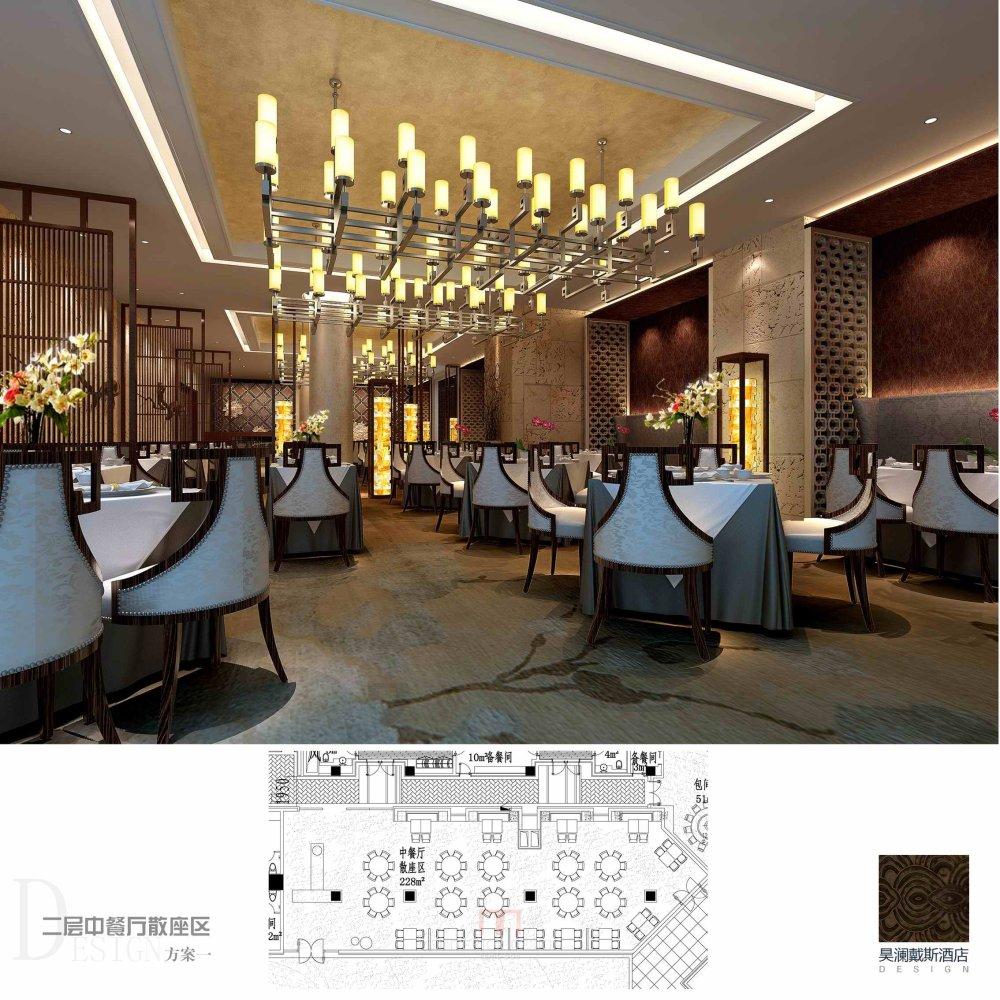 015-1二层中餐厅散座区_2.jpg