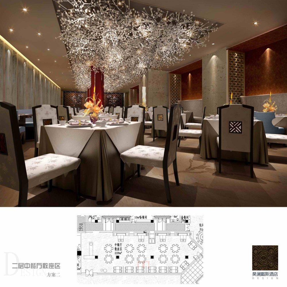 015-2二层中餐厅散座区_2.jpg
