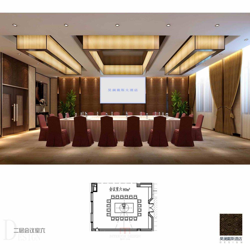 023二层会议室1_2.jpg