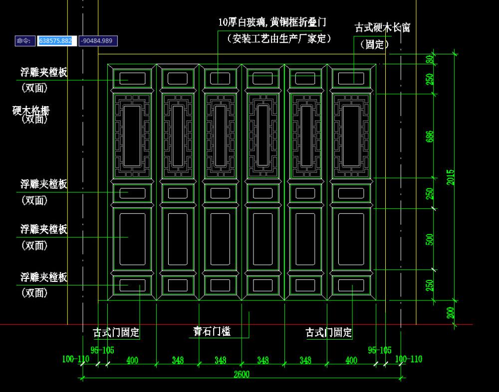 中国古代建筑CAD施工图纸源文件(非扫描) 设计素材_QQ截图20150521152027.jpg
