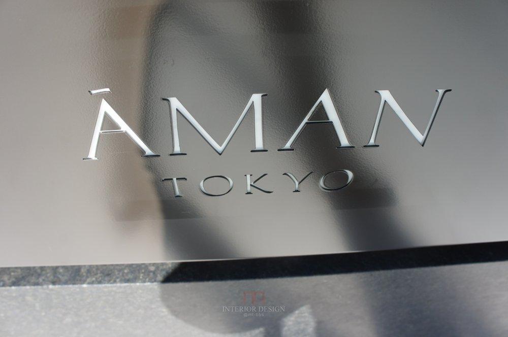 东京安缦酒店Aman Tokyo --Kerry Hill  自拍分享_DSC06488.JPG