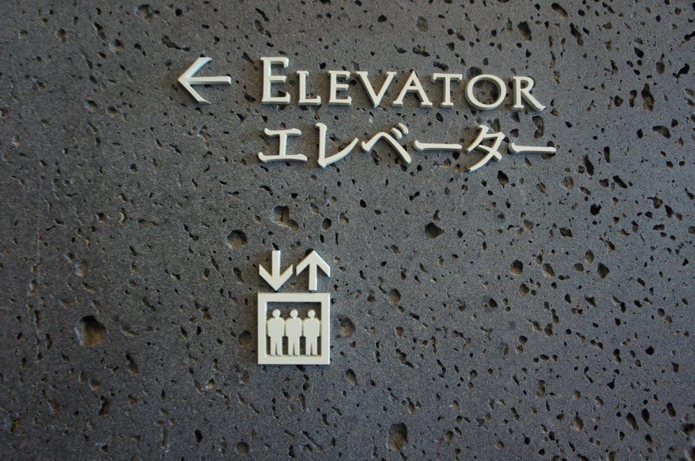 东京安缦酒店Aman Tokyo --Kerry Hill  自拍分享_DSC06536.JPG