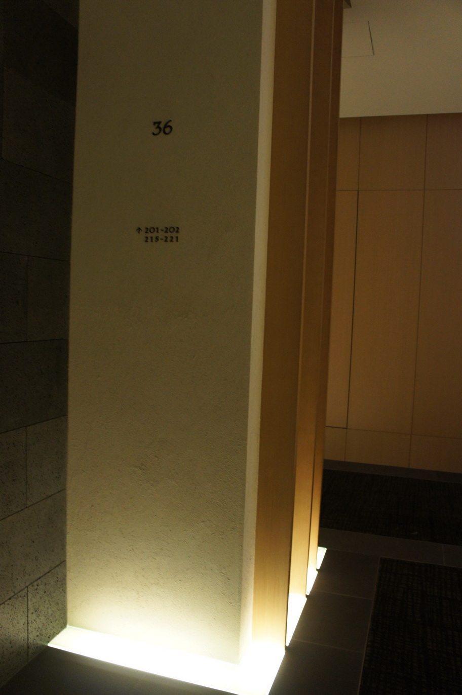 东京安缦酒店Aman Tokyo --Kerry Hill  自拍分享_DSC06546.JPG