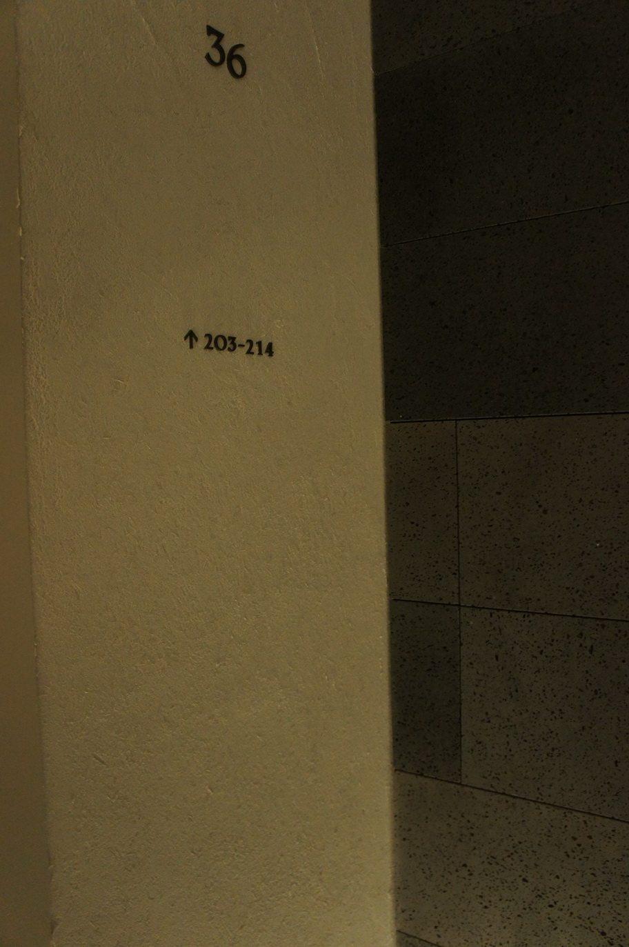 东京安缦酒店Aman Tokyo --Kerry Hill  自拍分享_DSC06549.JPG