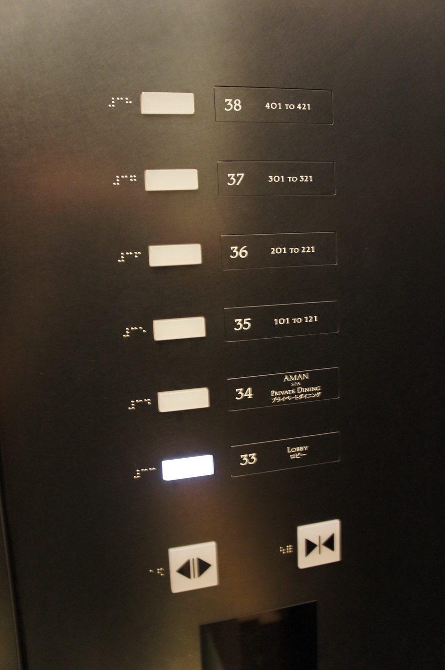 东京安缦酒店Aman Tokyo --Kerry Hill  自拍分享_DSC06784.JPG
