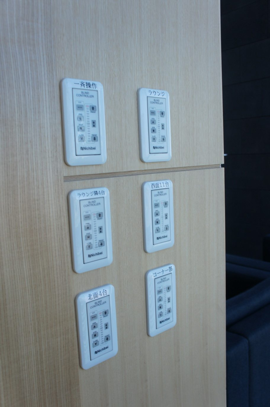 东京安缦酒店Aman Tokyo --Kerry Hill  自拍分享_DSC06832.JPG