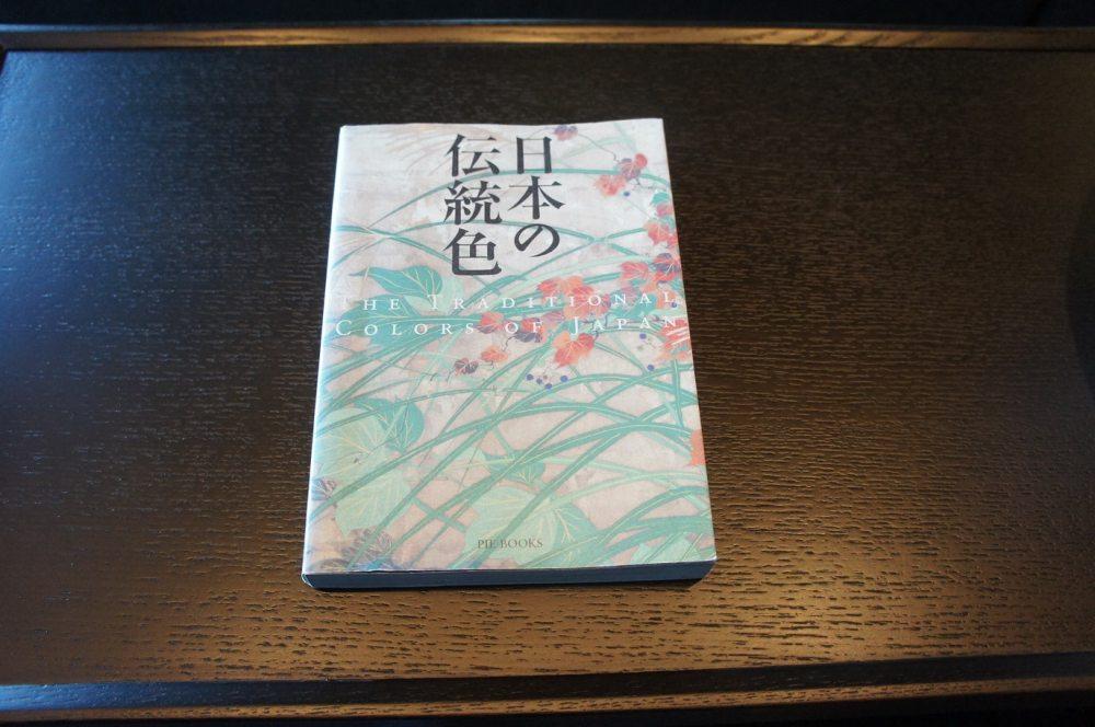 东京安缦酒店Aman Tokyo --Kerry Hill  自拍分享_DSC06917.JPG