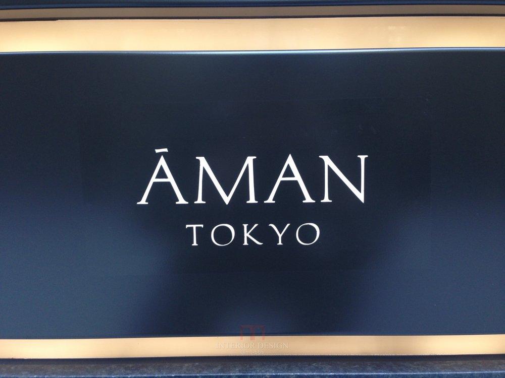 东京安缦酒店Aman Tokyo --Kerry Hill  自拍分享_IMG_7332.JPG
