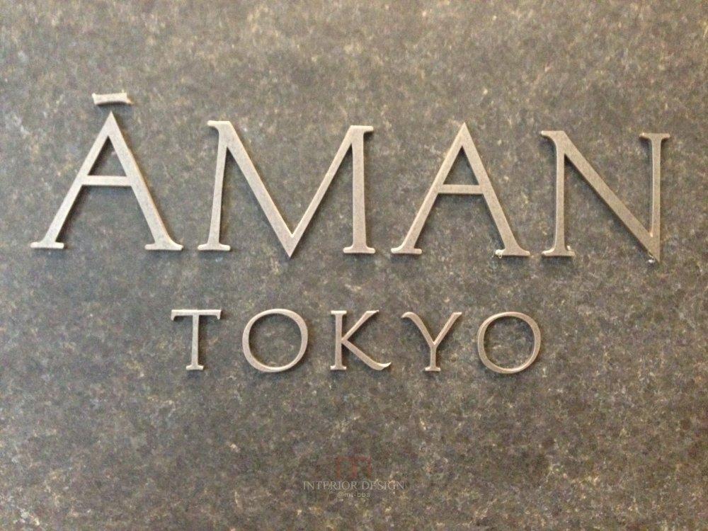 东京安缦酒店Aman Tokyo --Kerry Hill  自拍分享_IMG_7334.JPG