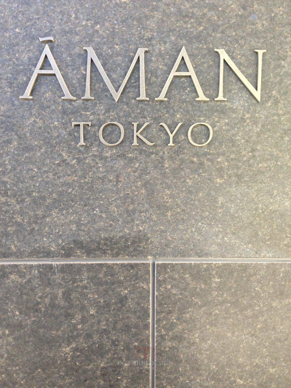 东京安缦酒店Aman Tokyo --Kerry Hill  自拍分享_IMG_7485.JPG