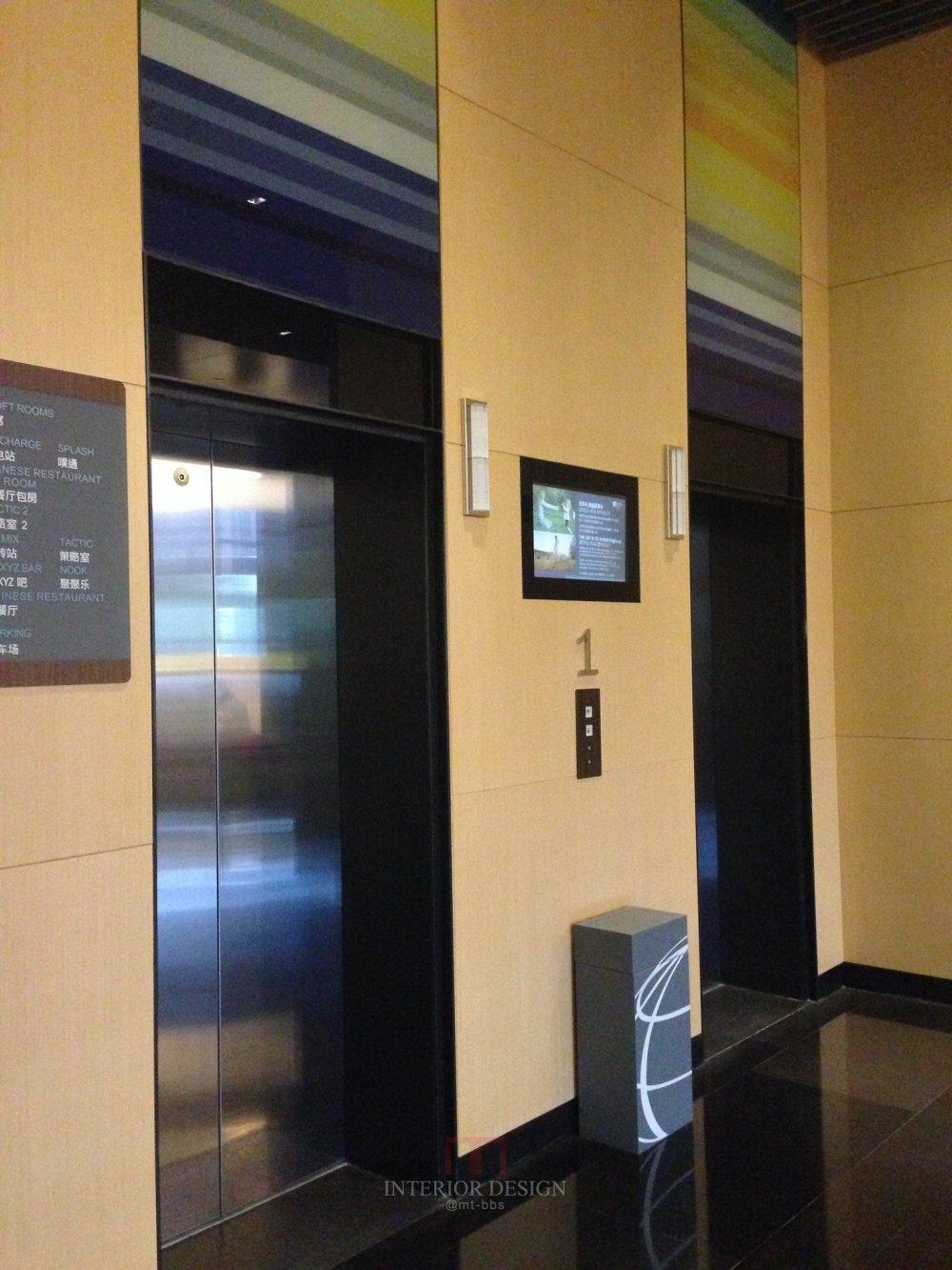 广州大学城雅乐轩酒店ALOFT GUANGZHOU UNIVERSITY PARK自拍分享_IMG_2710.JPG