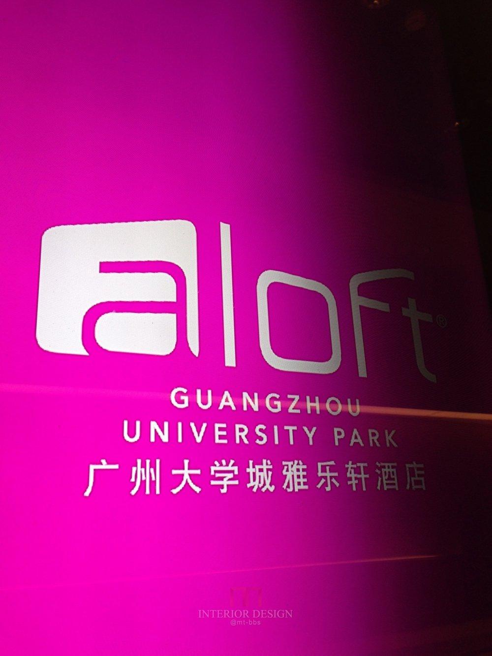 广州大学城雅乐轩酒店ALOFT GUANGZHOU UNIVERSITY PARK自拍分享_IMG_2773.JPG