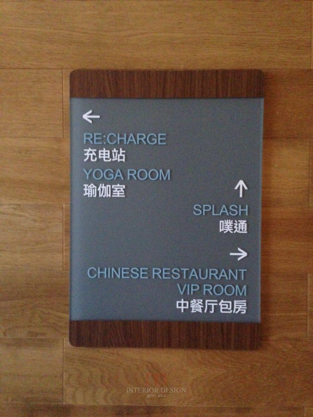 广州大学城雅乐轩酒店ALOFT GUANGZHOU UNIVERSITY PARK自拍分享_IMG_2799.JPG