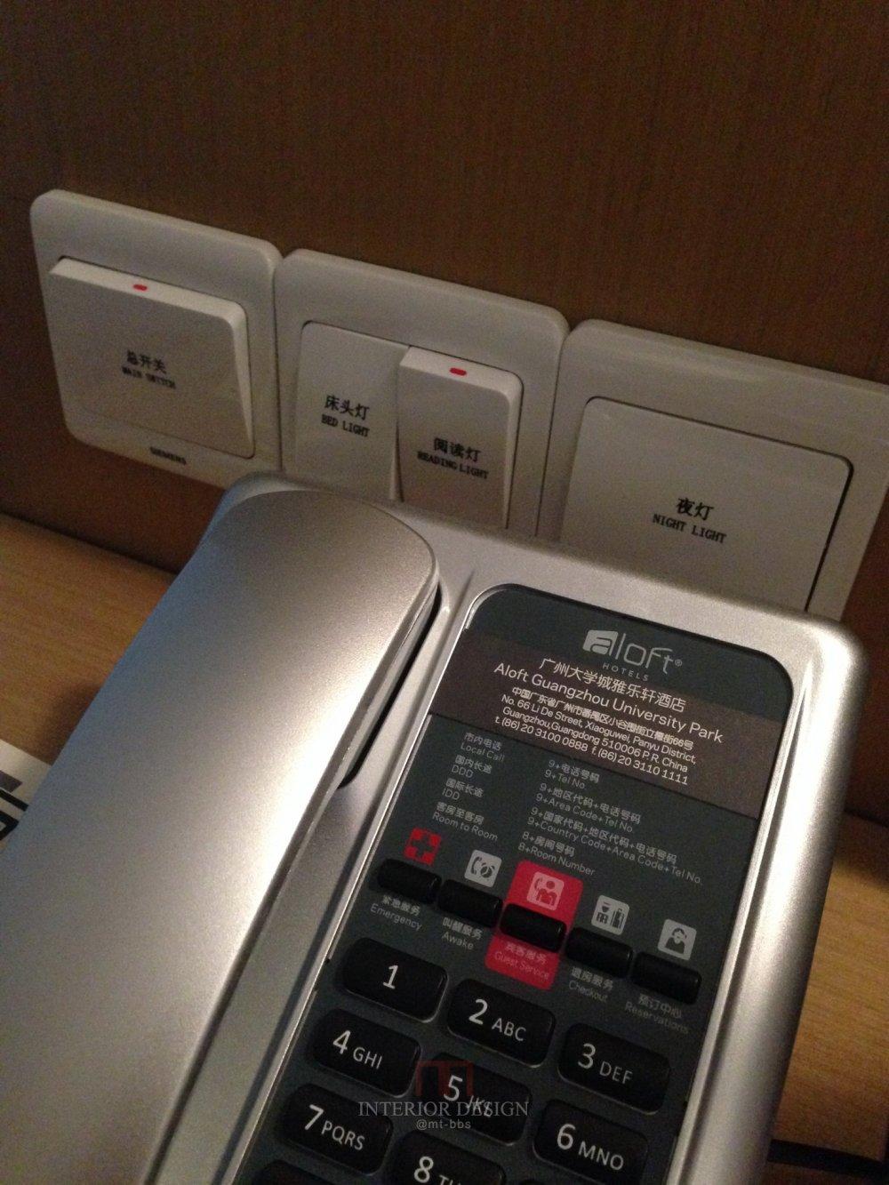 广州大学城雅乐轩酒店ALOFT GUANGZHOU UNIVERSITY PARK自拍分享_IMG_2899.JPG