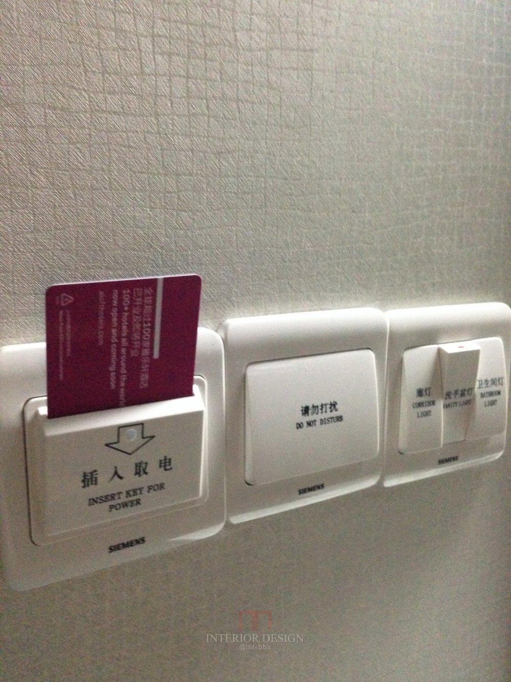 广州大学城雅乐轩酒店ALOFT GUANGZHOU UNIVERSITY PARK自拍分享_IMG_2904.JPG