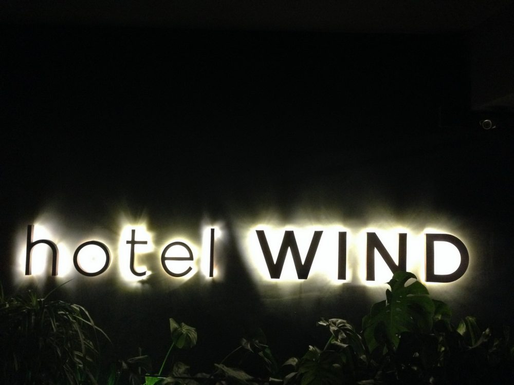 厦门乐雅无垠酒店Hotel Wind自拍 分享_IMG_2493.JPG