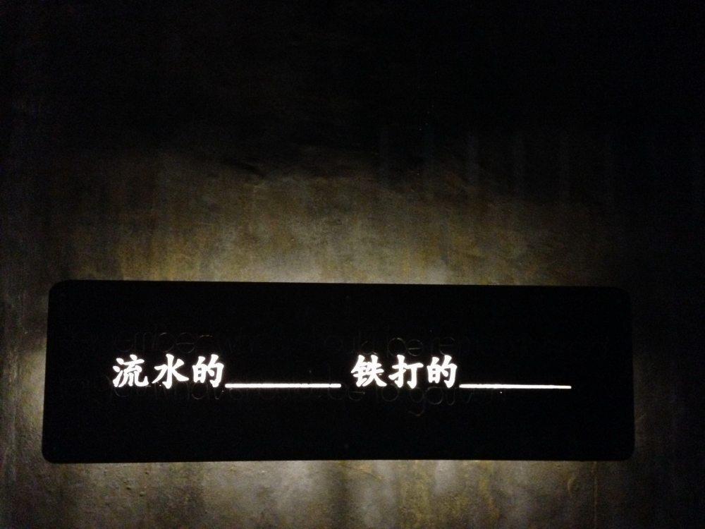 厦门乐雅无垠酒店Hotel Wind自拍 分享_IMG_2495.JPG