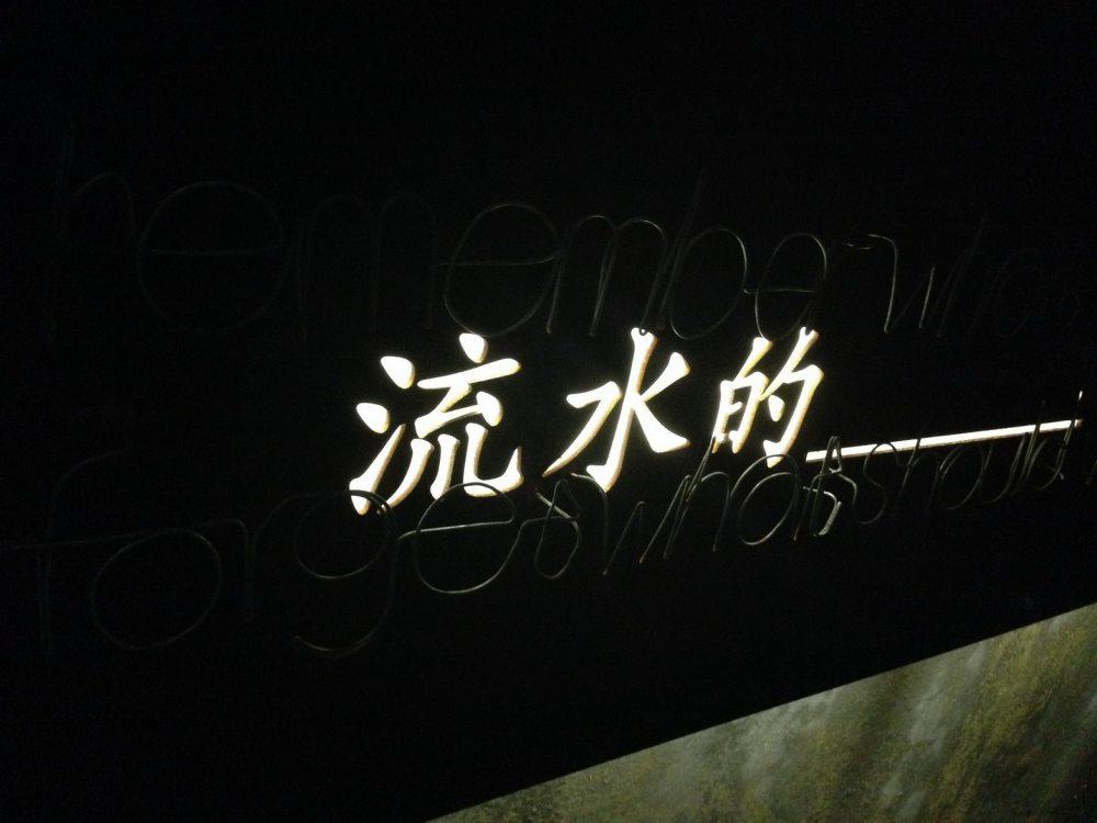厦门乐雅无垠酒店Hotel Wind自拍 分享_IMG_2496.JPG