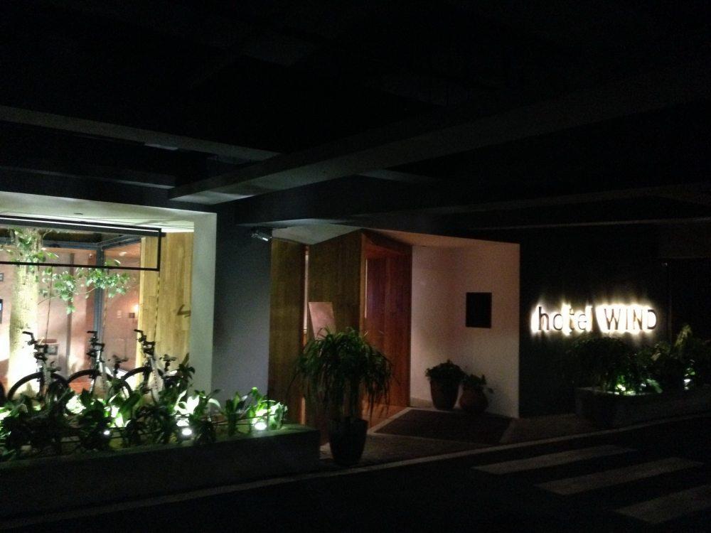 厦门乐雅无垠酒店Hotel Wind自拍 分享_IMG_2499.JPG