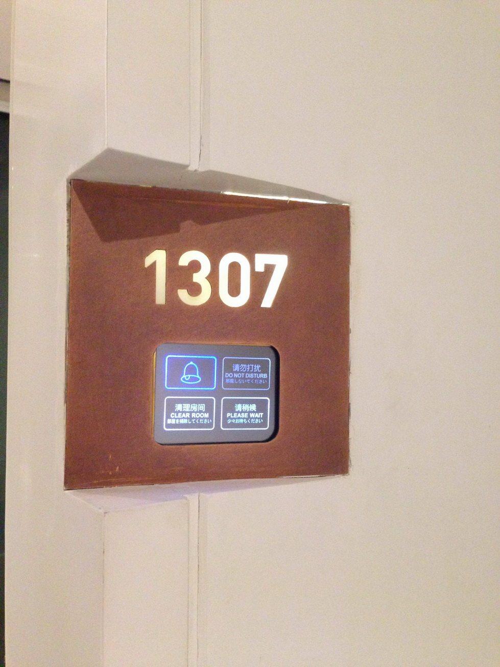 厦门乐雅无垠酒店Hotel Wind自拍 分享_IMG_2600.JPG