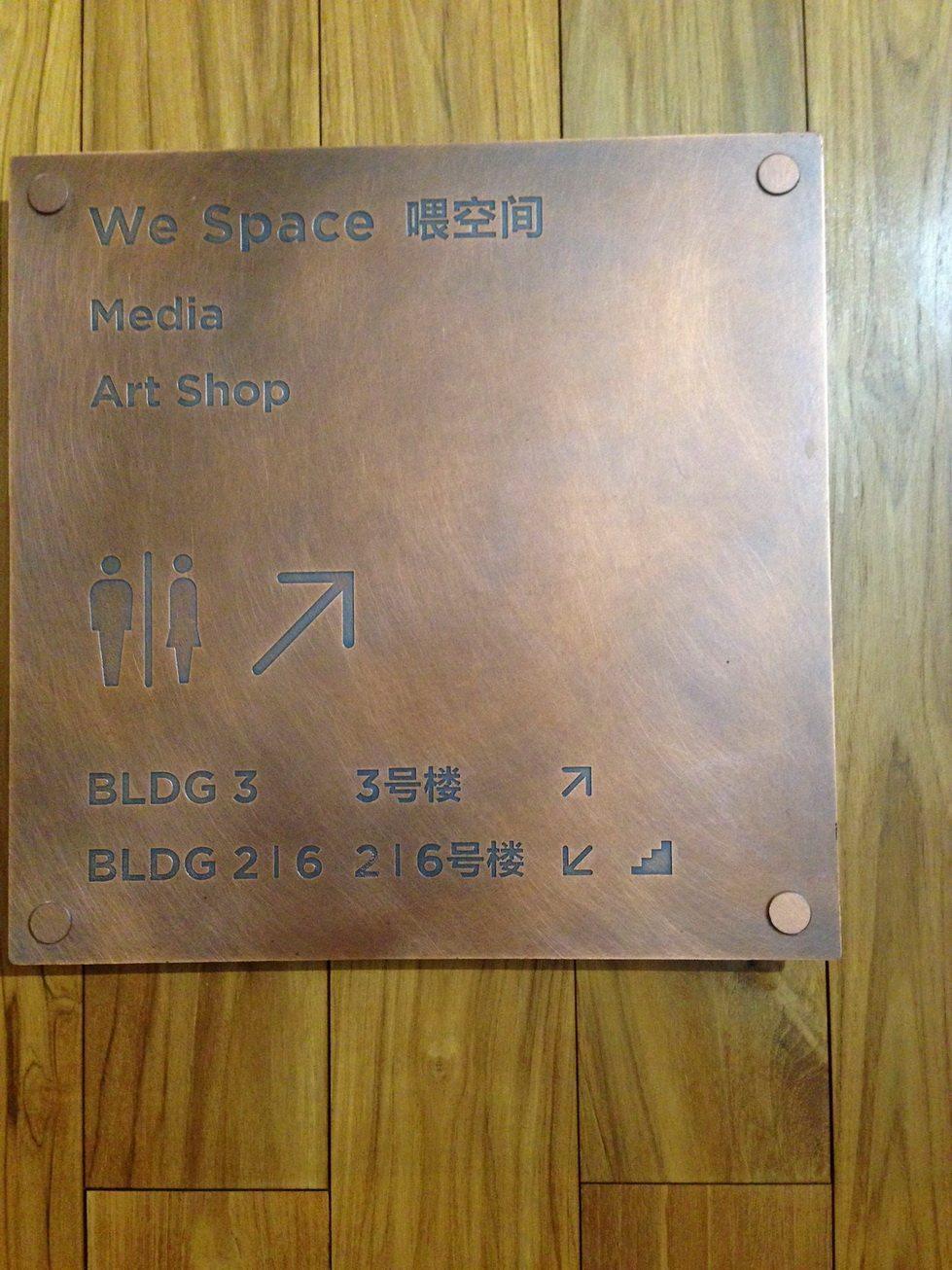 厦门乐雅无垠酒店Hotel Wind自拍 分享_IMG_2645.JPG