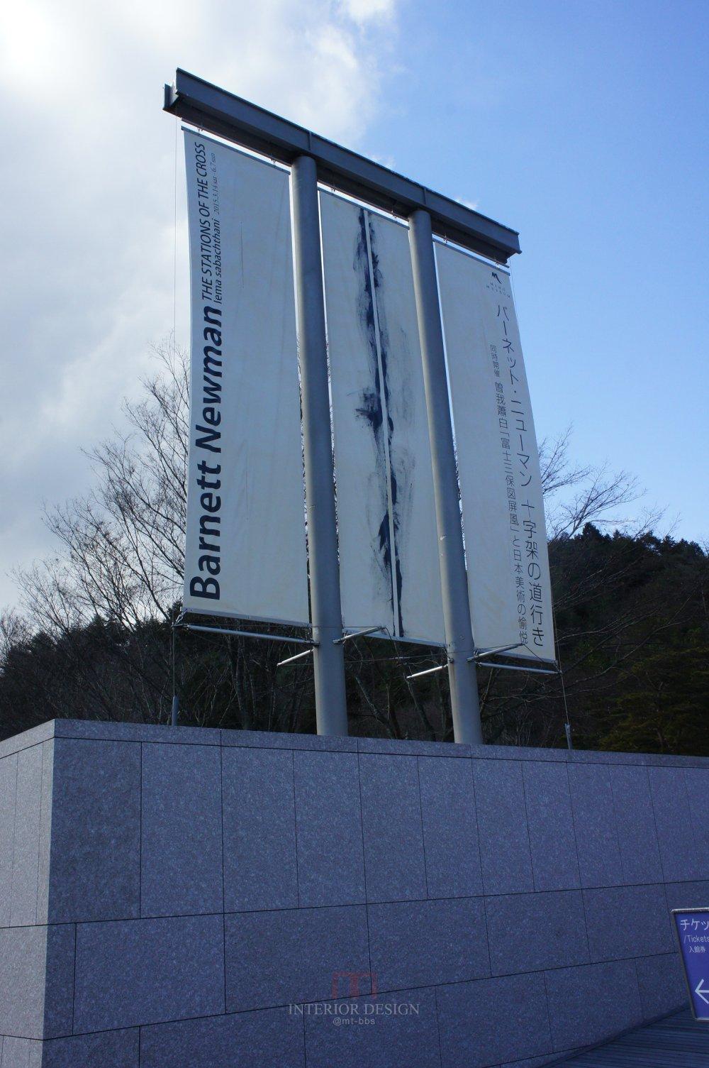日本美秀美术馆MIHO MUSEUM自拍分享-贝聿铭_DSC06393.JPG