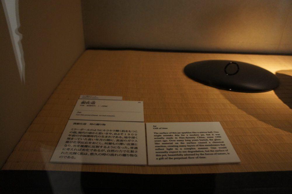 日本美秀美术馆MIHO MUSEUM自拍分享-贝聿铭_DSC06481.JPG