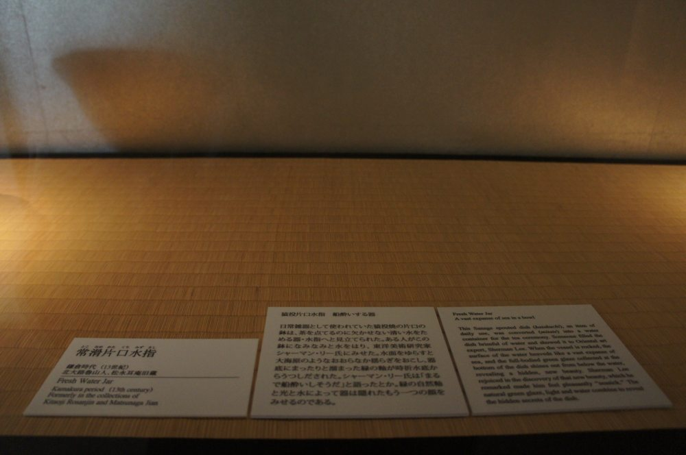 日本美秀美术馆MIHO MUSEUM自拍分享-贝聿铭_DSC06482.JPG