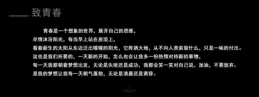 上海雅视2015年作品第一季_YS-02.jpg