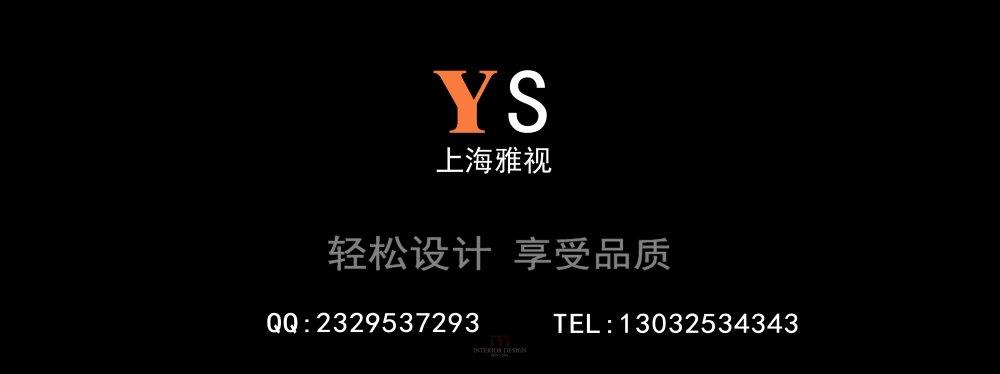 上海雅视2015年作品第一季_YS-74.jpg