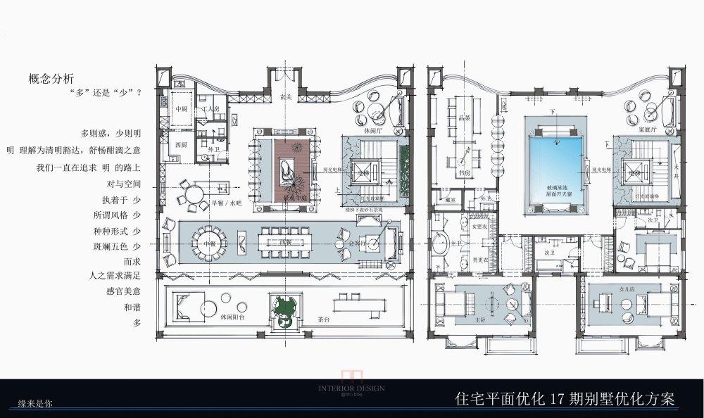 【第17期-住宅平面优化】一个跃层豪宅14个方案 投票奖励DB_03.jpg
