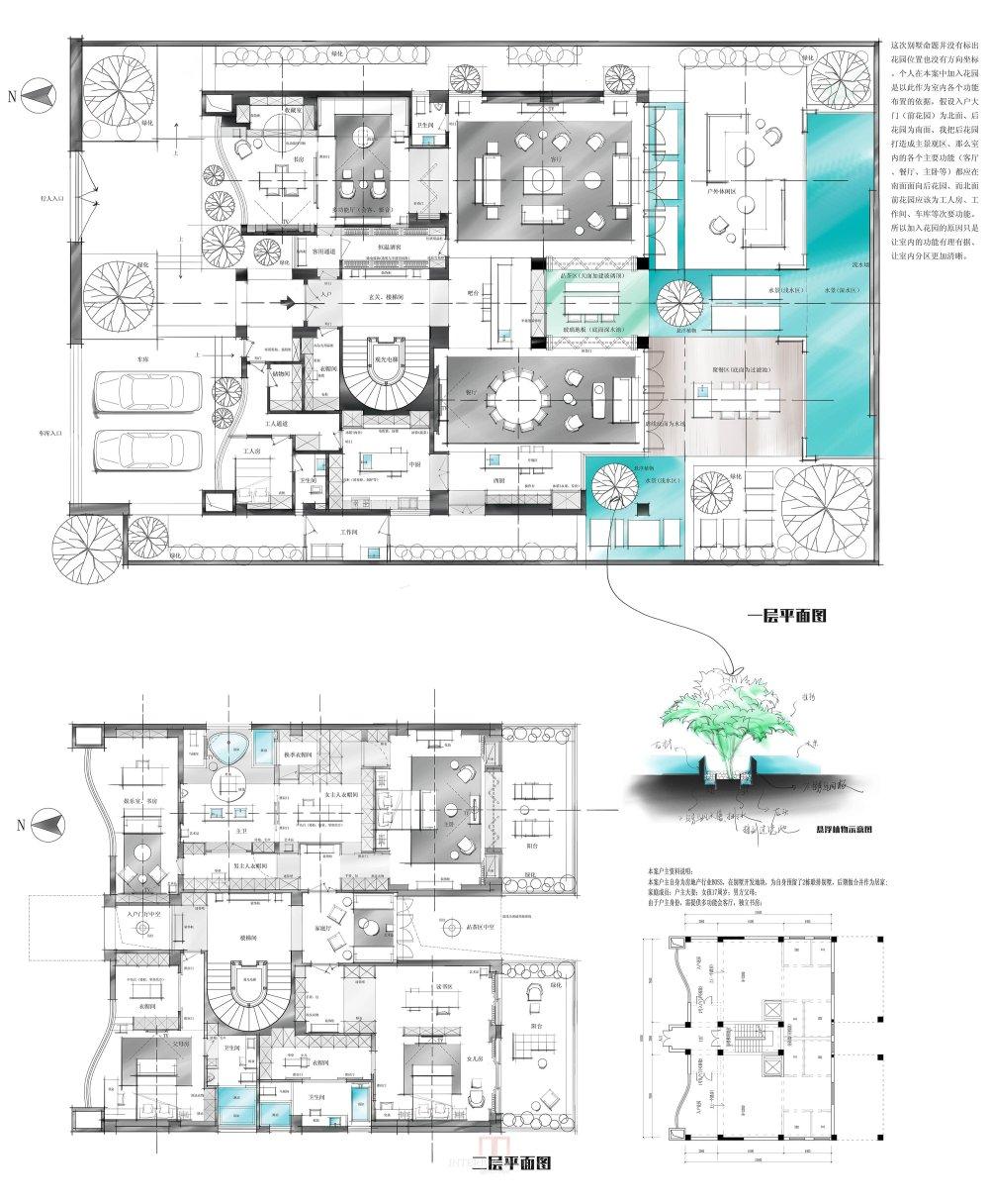 【第17期-住宅平面优化】一个跃层豪宅14个方案 投票奖励DB_04a.jpg