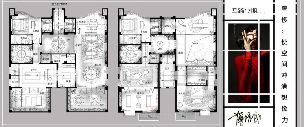 【第17期-住宅平面优化】一个跃层豪宅14个方案 投票奖励DB_08.jpg