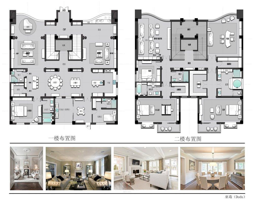 【第17期-住宅平面优化】一个跃层豪宅14个方案 投票奖励DB_11.jpg