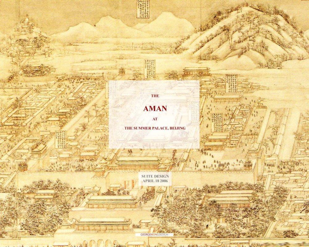 JAYA-北京安曼颐和酒店方案概念_The Aman_页面_01.jpg