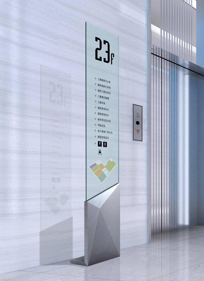 创意电梯厅、过道、轿厢概念收集整理_ad097c3e9c4461fe508aa50987808b2cb81ac7d713564-tjbwgj_fw658.jpg
