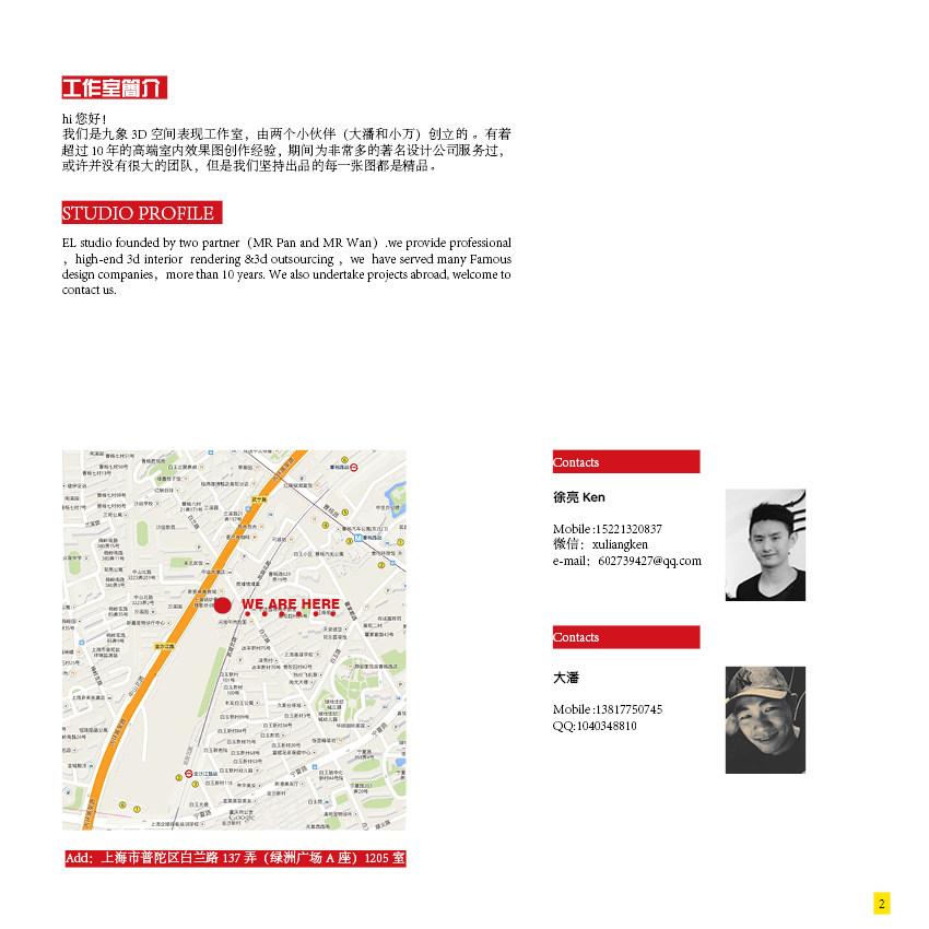 ◄◄◄最好的效果图►►►上海九象空间表现----2015 样板..._catalog2.jpg