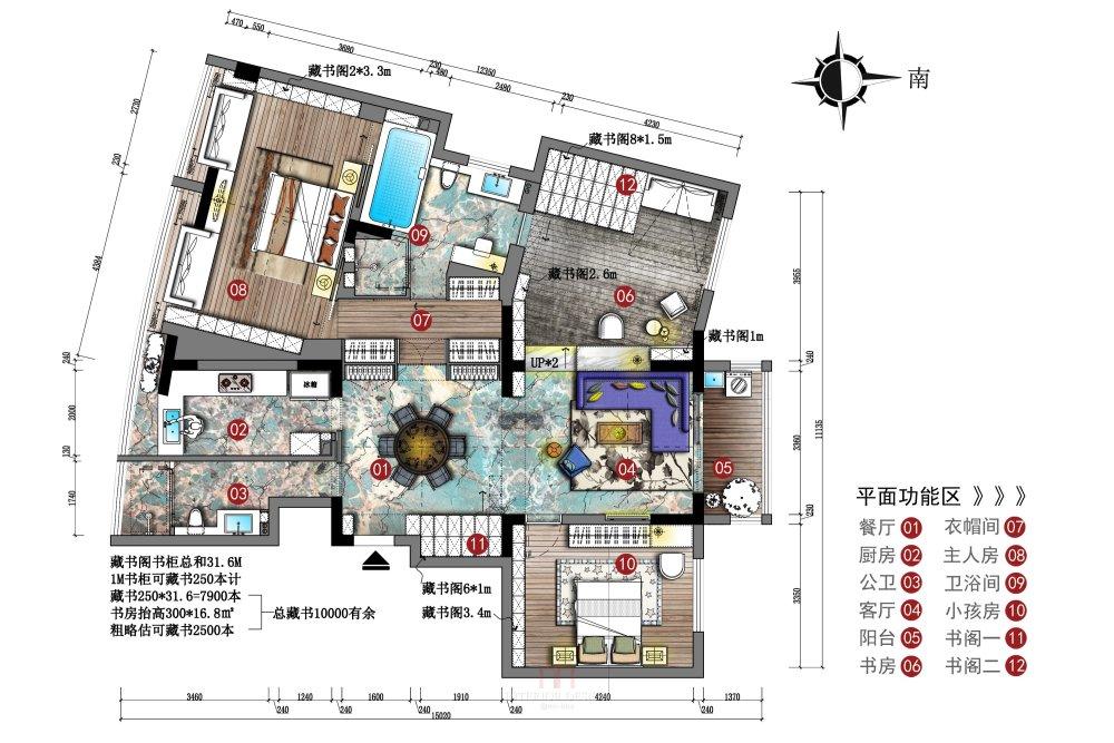 【第18期-住宅平面优化】藏书万卷的教师住宅11个方案 投票_09.jpg