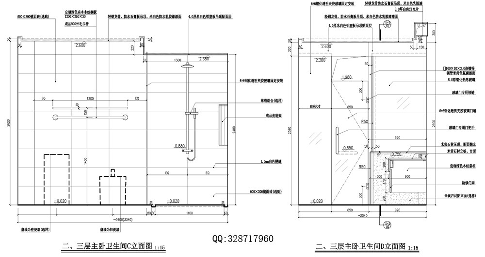二、三层主卧卫生间C立面图.jpg