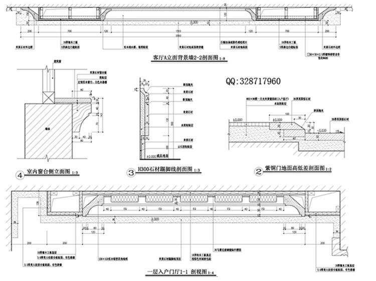 客厅A立面背景墙2-2剖面图.jpg