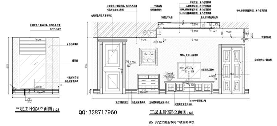 三层主卧室A立面图.jpg