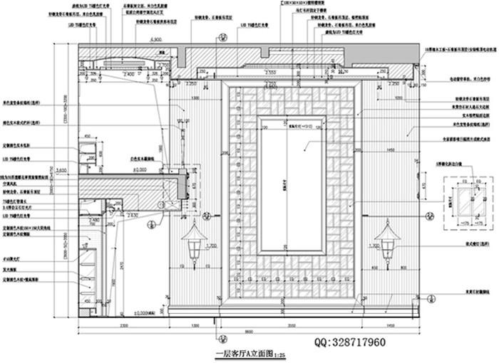 一层客厅A立面图.jpg