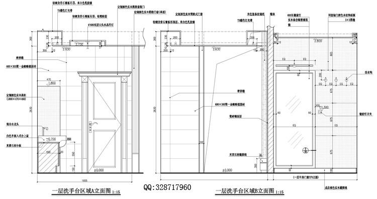 一层洗手台区域A立面图.jpg