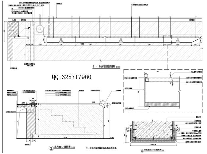 1 - 1吊顶剖面图.jpg