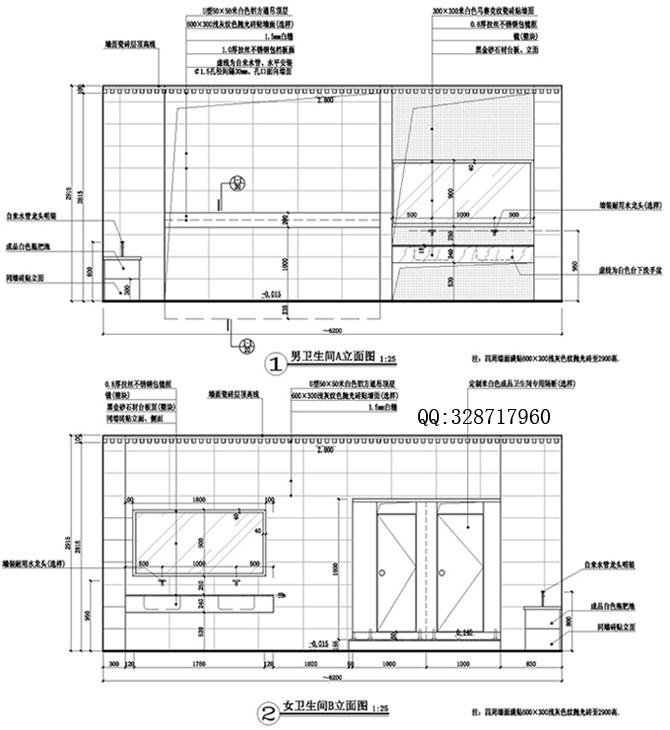 男卫生间A立面图.jpg