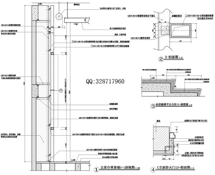 主席台背景墙1-1剖视图.jpg